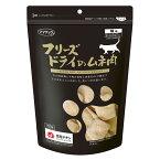 ママクック フリーズドライのムネ肉(猫用)150g 猫 おやつ 関東当日便