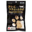 ママクック フリーズドライのムネ肉 猫用 30g 関東当日便