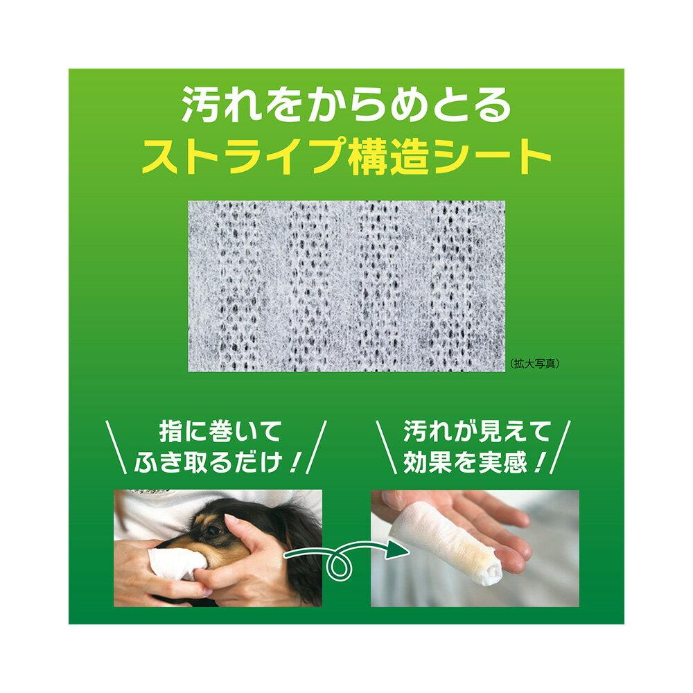 ライオンペットキッス歯みがきシート犬・猫用30枚犬デンタルケア関東当日便