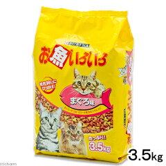ネスレ お魚いろいろドライ まぐろ味 3.5Kg キャットフード 関東当日便