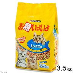 ネスレ お魚いろいろドライ ミックス味 3.5Kg キャットフード 関東当日便