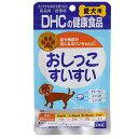 DHC おしっこすいすい 60粒 サプリメント 関東当日便