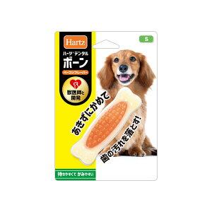 ハーツデンタルボーン超小型犬用おもちゃ獣医師との共同商品関東当日便