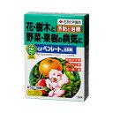 殺菌剤 GFベンレート水和剤 0.5g×10袋入 カビ 予防 治療 関東当日便