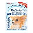 箱売り ドギーマン わんちゃんの国産低脂肪牛乳 200ml 1箱24本入り 犬 ミルク 関東当日便