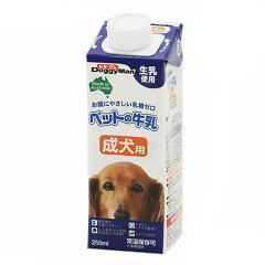 箱売り ドギーマン ペットの牛乳 成犬用 250ml お買い得24本入り 犬 ミルク 関東当日便