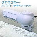 アクア用品2>クーラー・ファン(冷却)>冷却ファン(単体)水作 クロスフロー(ベーシック)...