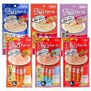 CIAO(チャオ) 食べきりサイズ!アソート CIAO(チャオ) ちゅ〜る 6種6個 猫 おやつ C...