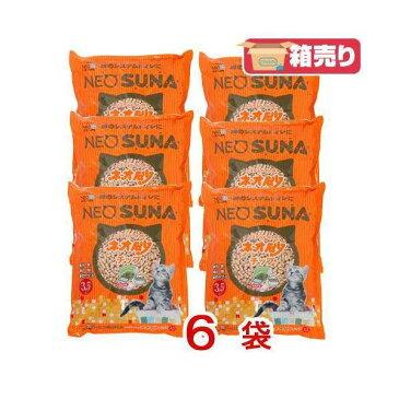 猫砂 システムトイレ用 ネオ砂 チップ 3.5L 猫砂 木 燃やせる 6袋入り 関東当日便