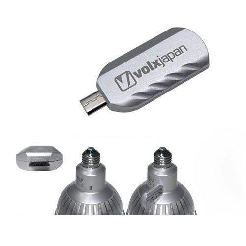 ボルクスジャパン Grassy LeDio BT/Bluetoothユニット 調光タイマー制御