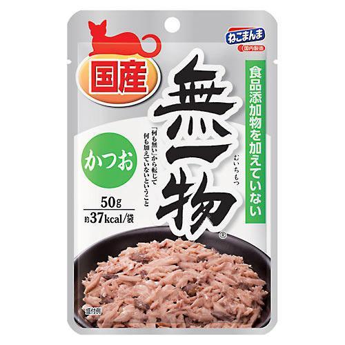 箱売り はごろもフーズ 無一物 ねこまんま パウチ かつお 50g 1箱72袋入り【muichi2016】 関東当日便