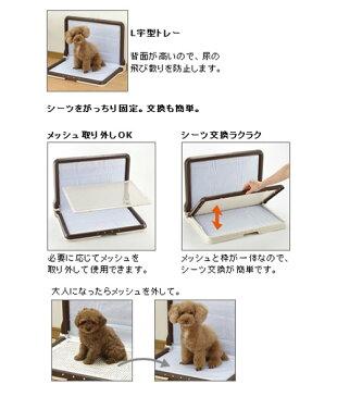 リッチェル しつけ用ステップL型トレー ワイド 茶 犬 トイレ 関東当日便