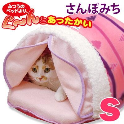 高い保温性で電気不要、エコに暖か!犬・猫用ドーム・ベッド電気のいらない暖か、からだ保温ぶ...