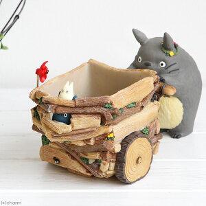 ジブリプランターカバー となりのトトロ お花ておしぐるま(3号) ジブリ プランター 鉢カバー 関東当日便