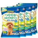 ハッピーペットつややかシルクプロテインボディタオル小型犬用25枚5個入り【HLS_DU】関東当日便