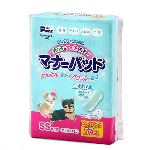 箱売り 男の子&女の子のためのマナーパッド SS ビッグパック 57枚 1箱24個入 おもらし ペット 関東当日便