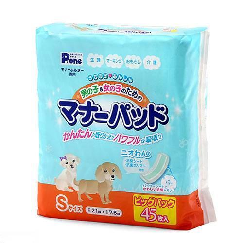 箱売り 男の子&女の子のためのマナーパッド S ビックパック 45枚 1箱24個入 おもらし ペット 関東当日便