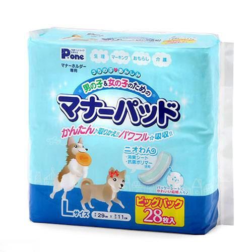 箱売り 男の子&女の子のためのマナーパッド L ビッグパック 28枚 1箱24個入 おもらし ペット 関東当日便