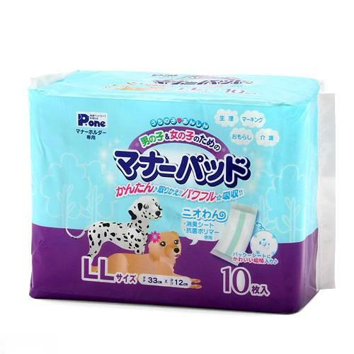 箱売り 男の子&女の子のためのマナーパッド LL 10枚 1箱24個入 おもらし ペット 関東当日便