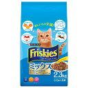 年中無休 ペットジャンル1位の専門店フリスキードライ ミックス 2.3kg(575g×4袋) 猫フ...