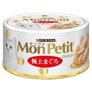 キャットフード>ウェットフード>ネスレピュリナ箱売り モンプチ ゴールド缶 極上まぐろ ...