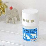 革命的ペット用強力消臭剤『DEO PET(デオペット)』を紹介。
