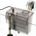 外掛け式流動フィルター!流動河童フィルター 水槽用外掛式フィルター 流動式フィルター 関...