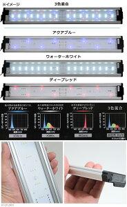 GEXクリアLEDパワー60060cm用水槽用照明・LEDライト関東当日便