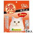 いなば CIAO(チャオ) 焼かつお 本ぶし味 5本入り 猫 おやつ 【dl_cat20170222】 関東当日便