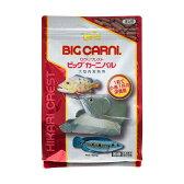 キョーリン ひかりクレスト ビッグカーニバル 400g 大型魚 アロワナ 餌 エサ えさ 関東当日便