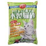 猫砂 常陸化工 ひのき入 トイレに流せる木製猫砂 6L お一人様6点限り 関東当日便