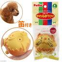 ペティオ やわらかTOY ライオン 犬 おもちゃ 関東当日便 3