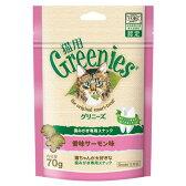 グリニーズ 猫用 香味サーモン味 70g 正規品 ガム キャットフード 猫 おやつ 3袋入り 関東当日便