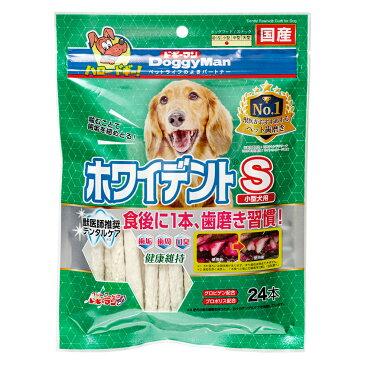 ドギーマン ホワイデントスティック S 超徳用 24本 犬 おやつ 6袋入り【HLS_DU】 関東当日便