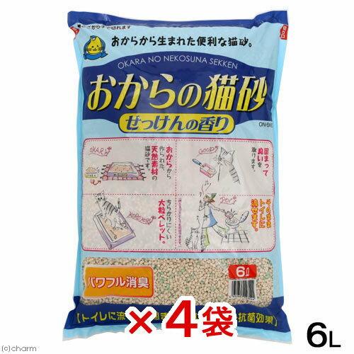 猫砂 お一人様1点限り 常陸化工 おからの猫砂 せっけんの香り6L 猫砂 固まる 流せる 燃やせる 4袋入り 関東当日便