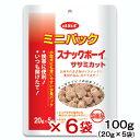 ミニパック スナックボーイ ササミカット 100g(20g×5袋) 犬 おやつ 6袋入り 関東当日便