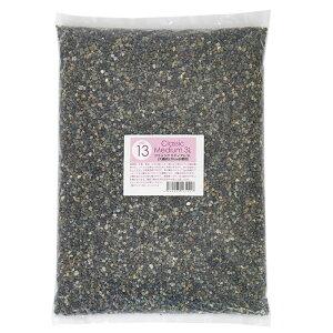 大磯砂 ミディアム 3リットル(30cm水槽用)約5kg