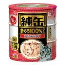 アイシア純缶まぐろあらけずり125g×3P猫フード18個入関東当日便