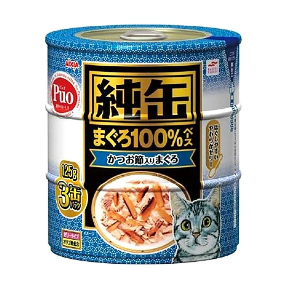 箱売り アイシア 純缶 かつお節入りまぐろ 125g×3P 猫 フード 1箱18個入 関東当日便