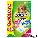 デオシート 超吸収・強力消臭パワーワイド ジャンボパック 48枚 犬 ペットシーツ 関東当日便