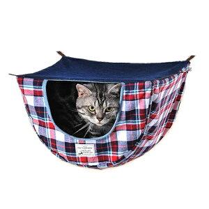 猫用品>ベッド・ハウス・マット>ハンモックキャットファンモック スクエア デニムチェック ...