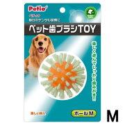 ペティオ 歯ブラシ おもちゃ デンタルケア