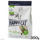 年末年始や土日祝日も発送可 365日毎日発送HAPPY CAT ラ・キュイジーヌ ビオゲフルーゲル ...