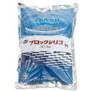水の浄化!養魚の健康!モンモリロナイト ブロックシリコ(固形)3kg【関東当日便】【HLS_DU】