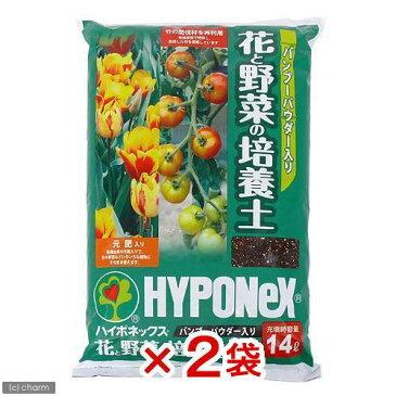 お一人様1点限り ハイポネックス バンブーパウダー入り 花と野菜の培養土 14L 2袋入り 関東当日便