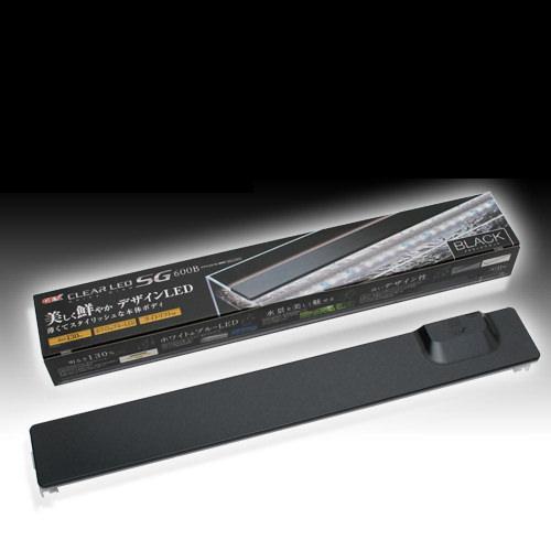 GEX クリアLED SG600 メタリックブラック 60cm水槽用照明 ライト 熱帯魚 水草 アクアリウムライト