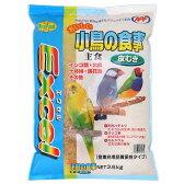 エクセル おいしい小鳥の食事 皮むき 3.6kg 国産 鳥 フード えさ 餌 お一人様6点限り 関東当日便