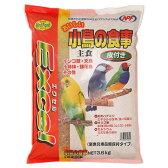 エクセル おいしい小鳥の食事 皮付き 3.6kg 鳥 フード えさ 餌 お一人様6点限り 関東当日便