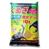 マルカン くぬぎ昆虫マット 10リットル カブトムシ クワガタ 関東当日便