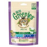 グリニーズ 猫用 フィッシュ味&ツナ味 吟選ミックス 70g 正規品 猫 おやつ ガム キャットフード 3袋入り 関東当日便